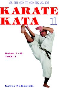 Shotokan Karate Kata  I.